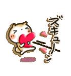 「まるちゃん」超感動!パック(個別スタンプ:02)