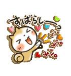 「まるちゃん」超感動!パック(個別スタンプ:07)
