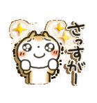 「まるちゃん」超感動!パック(個別スタンプ:08)
