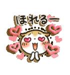 「まるちゃん」超感動!パック(個別スタンプ:10)