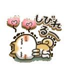 「まるちゃん」超感動!パック(個別スタンプ:11)