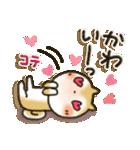 「まるちゃん」超感動!パック(個別スタンプ:12)