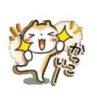 「まるちゃん」超感動!パック(個別スタンプ:13)