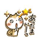 「まるちゃん」超感動!パック(個別スタンプ:14)