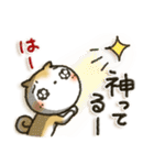 「まるちゃん」超感動!パック(個別スタンプ:15)