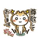 「まるちゃん」超感動!パック(個別スタンプ:16)