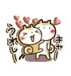 「まるちゃん」超感動!パック(個別スタンプ:17)