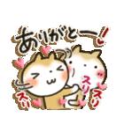 「まるちゃん」超感動!パック(個別スタンプ:18)