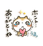 「まるちゃん」超感動!パック(個別スタンプ:19)