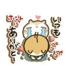 「まるちゃん」超感動!パック(個別スタンプ:20)