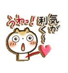 「まるちゃん」超感動!パック(個別スタンプ:21)