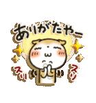 「まるちゃん」超感動!パック(個別スタンプ:23)