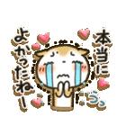 「まるちゃん」超感動!パック(個別スタンプ:24)