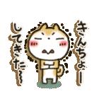 「まるちゃん」超感動!パック(個別スタンプ:25)