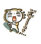 「まるちゃん」超感動!パック(個別スタンプ:27)