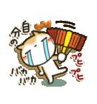 「まるちゃん」超感動!パック(個別スタンプ:28)