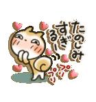 「まるちゃん」超感動!パック(個別スタンプ:30)