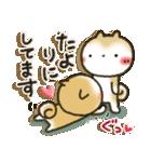 「まるちゃん」超感動!パック(個別スタンプ:31)