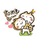 「まるちゃん」超感動!パック(個別スタンプ:32)
