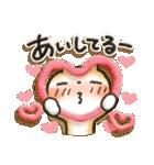 「まるちゃん」超感動!パック(個別スタンプ:35)