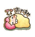 「まるちゃん」超感動!パック(個別スタンプ:36)