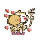 「まるちゃん」超感動!パック(個別スタンプ:39)