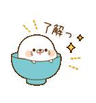 毒舌あざらし~お寿司まみれ~(個別スタンプ:01)