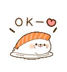 毒舌あざらし~お寿司まみれ~(個別スタンプ:02)