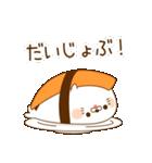 毒舌あざらし~お寿司まみれ~(個別スタンプ:03)