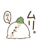 毒舌あざらし~お寿司まみれ~(個別スタンプ:04)