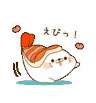 毒舌あざらし~お寿司まみれ~(個別スタンプ:05)