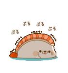 毒舌あざらし~お寿司まみれ~(個別スタンプ:07)