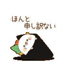 毒舌あざらし~お寿司まみれ~(個別スタンプ:09)