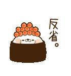 毒舌あざらし~お寿司まみれ~(個別スタンプ:10)