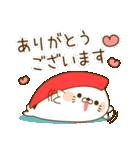 毒舌あざらし~お寿司まみれ~(個別スタンプ:11)