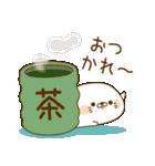 毒舌あざらし~お寿司まみれ~(個別スタンプ:14)