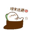 毒舌あざらし~お寿司まみれ~(個別スタンプ:16)
