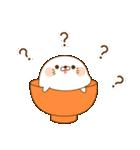 毒舌あざらし~お寿司まみれ~(個別スタンプ:17)