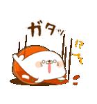 毒舌あざらし~お寿司まみれ~(個別スタンプ:18)