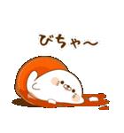 毒舌あざらし~お寿司まみれ~(個別スタンプ:19)