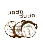 毒舌あざらし~お寿司まみれ~(個別スタンプ:20)