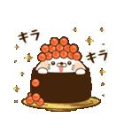 毒舌あざらし~お寿司まみれ~(個別スタンプ:21)