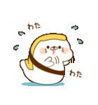 毒舌あざらし~お寿司まみれ~(個別スタンプ:22)