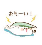 毒舌あざらし~お寿司まみれ~(個別スタンプ:25)