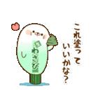 毒舌あざらし~お寿司まみれ~(個別スタンプ:28)