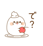 毒舌あざらし~お寿司まみれ~(個別スタンプ:29)