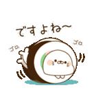 毒舌あざらし~お寿司まみれ~(個別スタンプ:30)