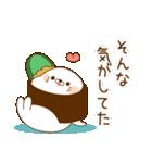 毒舌あざらし~お寿司まみれ~(個別スタンプ:31)