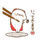 毒舌あざらし~お寿司まみれ~(個別スタンプ:33)