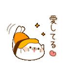 毒舌あざらし~お寿司まみれ~(個別スタンプ:35)